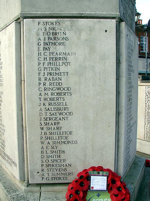 Hitchin War Memorial - World War Two Panel - N to S