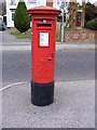 TM1945 : Playford Road George V Postbox by Adrian Cable