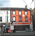 N1375 : Crossan Electricals, Main Street, Longford by Eric Jones