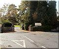 SO1739 : Entrance to Glasbury House, Glasbury by Jaggery