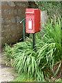 HU4063 : Voe: postbox № ZE2 66 by Chris Downer