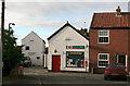 SE5823 : Hensall Post Office by Alan Murray-Rust