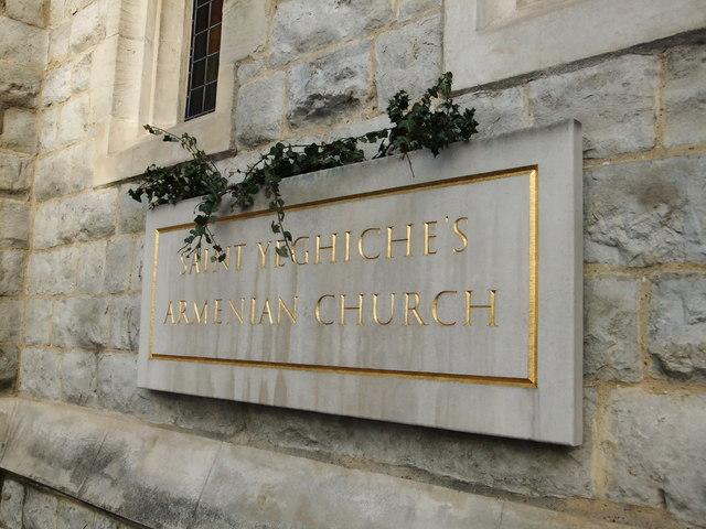 Plaque, St Yeghiche's Church, Cranley Gardens SW7