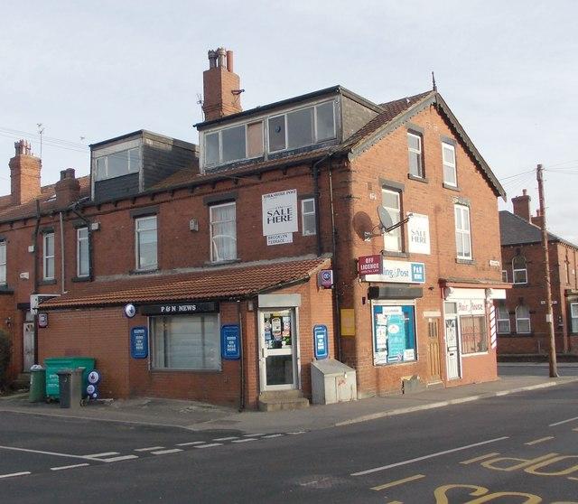 P & N News - Hall Lane