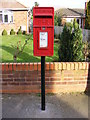 TM2046 : 2 Holly Lane Postbox by Adrian Cable