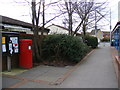 TM2445 : Martlesham Village Notice Board & Post Office 19/21 The Square Postbox by Adrian Cable
