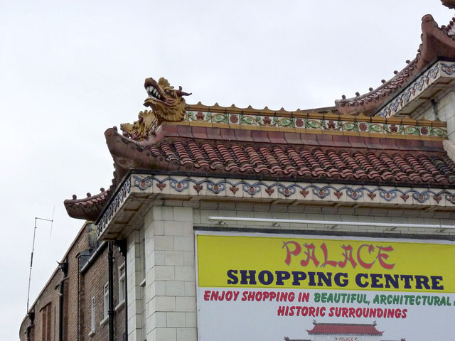 Palace Shopping Centre, Southall