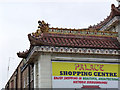 TQ1280 : Palace Shopping Centre, Southall by Alan Murray-Rust