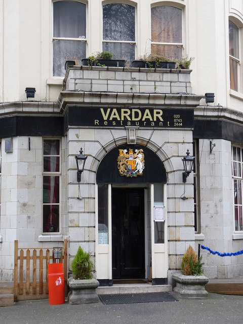 Vardar Restaurant