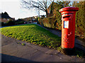 TQ7287 : George VI Postbox by terry joyce