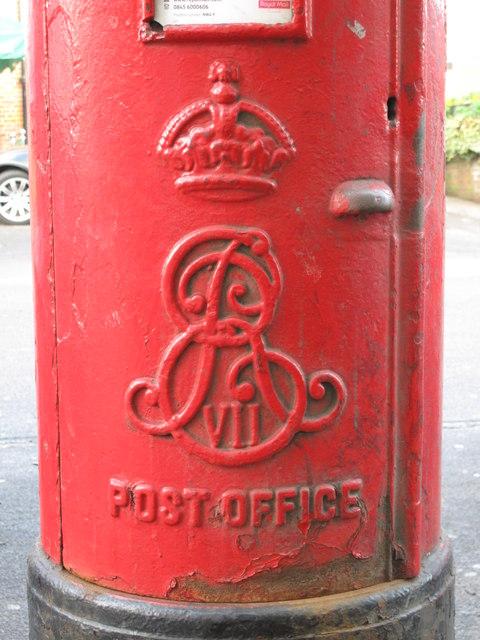 Edward VII postbox, Church Road / Wroughton Terrace, NW4 - royal cipher