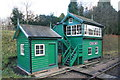 SK5612 : Signal box and lamp shed, Rothley Station by Chris Allen