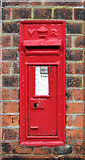TM1543 : Victorian postbox by the entrance to Gippeswyck Park, Ipswich by Evelyn Simak