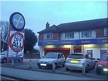 TQ3266 : Kwik Fit, St James's Road Addiscombe by David Howard