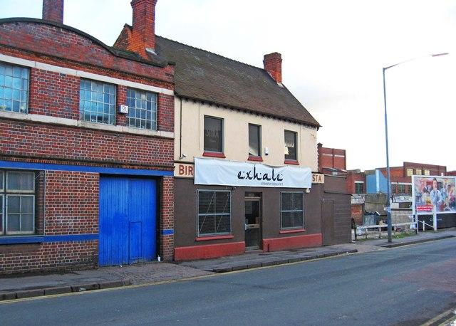 Exhale Sheesha Restaurant, 17 New Canal Street, Digbeth, Birmingham