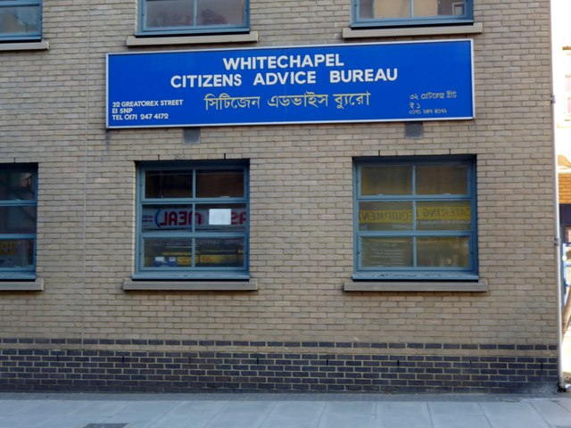 Signage, Whitchapel Citizen's Advice Bureau, Greatorex Street E1
