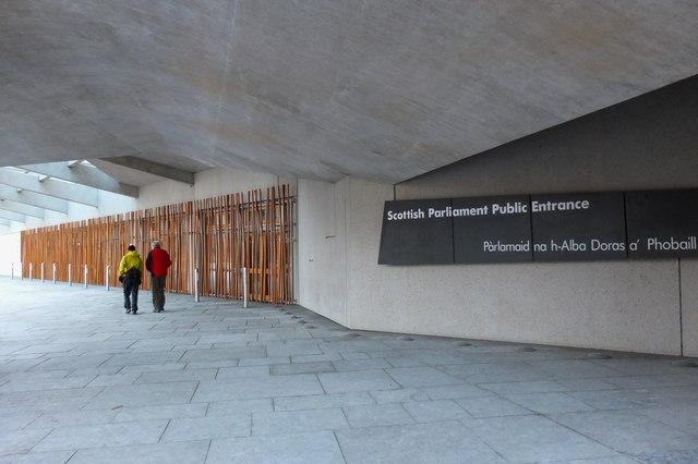 Entrance area, Scottish Parliament Building