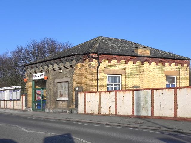 Daisy Hill Station