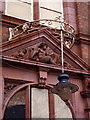 SO9596 : Bilston Technical School, main entrance by Alan Murray-Rust