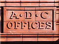 SD6001 : ADC Offices; Detail over the Door by David Dixon