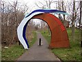 NZ2462 : Entrance archway, Gateshead Riverside Park by Andrew Curtis