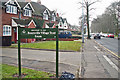 SP0481 : Bournville Village Trust Estate sign, Raddlebarn Road by Phil Champion