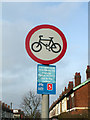 SP0682 : No Cycling sign on Cecil Road, Selly Park by Phil Champion