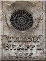 ST6899 : Union Chapel Detail by David Dixon