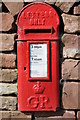 SO6848 : Letterbox in Evesbatch by Philip Halling