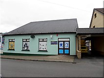 H6257 : Fitness Suite, Ballygawley by Kenneth  Allen