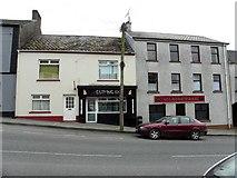 H6357 : Cutting Edge / Gilmore's Bar, Ballygawley by Kenneth  Allen