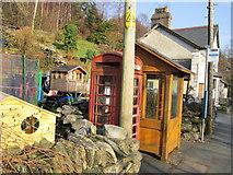 SH7357 : Red Telephone Box by Chris McAuley