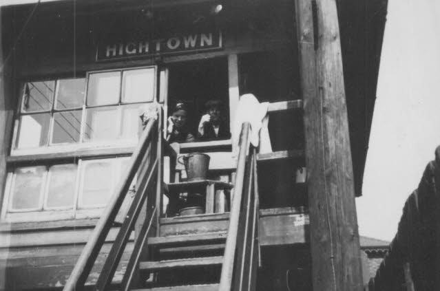 Hightown signal box
