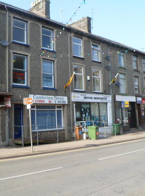 Newspaper office, Porthmadog