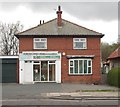SE2626 : Yorkshire Vets - Britannia Road by Betty Longbottom