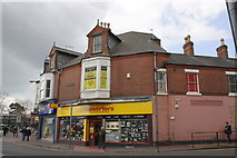SK5236 : Cash Converters at #17 High Road by Roger Templeman