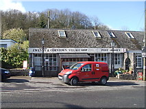 SS9077 : Ewenny and Corntown Shop and Post Office by Tony Key