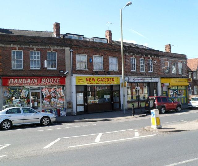 Four Stroud Road shops, Gloucester \u00a9 Jaggery :: Geograph ...