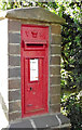 SO7793 : Victorian post box near Chyknell Hall, Shropshire by Roger  Kidd