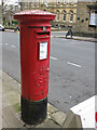 SE1337 : GR pillar box, Saltaire by Pauline E