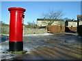 SE0753 : Pillar Box, Bolton Abbey Village Yorkshire by John M Wheatley