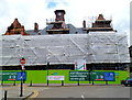 SO0406 : Regeneration of the Old Town Hall, Merthyr Tydfil by Jaggery