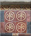 TQ9963 : St Mary, Luddenham - Tiles by John Salmon