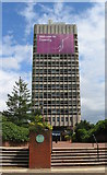 SP3378 : Civic Centre 4 by E Gammie