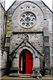 R3377 : Ennis - Walking Tour - Rear Entrance to The Friary by Joseph Mischyshyn