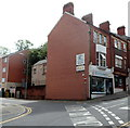 ST3187 : Camera Centre, Newport by Jaggery