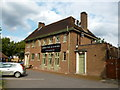 TQ3272 : Dulwich:  The 'Alleyn's Head' by Dr Neil Clifton