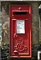 SD3394 : Edwardian postbox at Grizedale by Karl and Ali