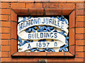 SJ5987 : Diamond Jubilee Buildings (datestone) by David Dixon