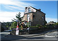 SK2381 : Horse house ... Station Road, Hathersage by Terry Robinson